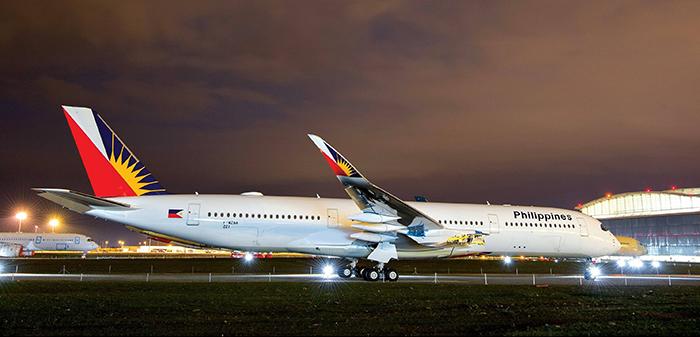 Quy định đổi vé máy bay Philippines Airlines
