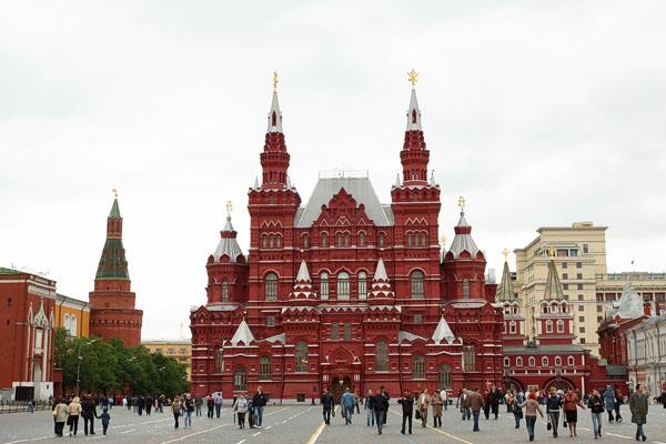 Vé máy bay đi Nga giá rẻ cùng Philippine Airlines
